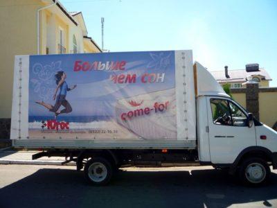 реклама на авто в Кропивницком