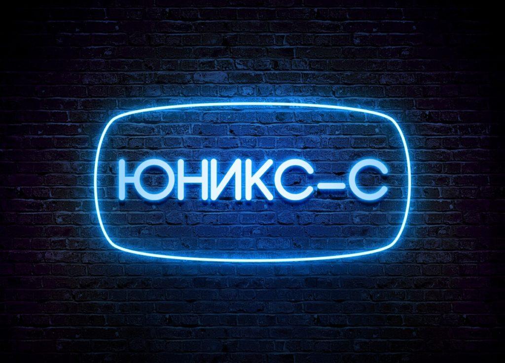 Цены на неоновую рекламу в Кропивницком
